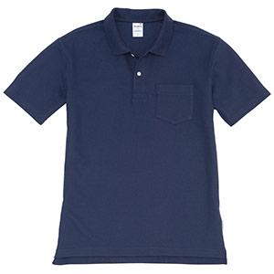 半袖ポロシャツ 205−003 ネイビー (SS〜3L)