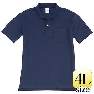 半袖ポロシャツ 205−003 ネイビー (4L)