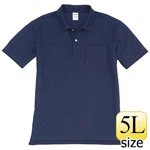 半袖ポロシャツ 205−003 ネイビー (5L)
