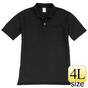 半袖ポロシャツ 205−035 ブラック (4L)