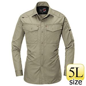 長袖シャツ 1103−20 ベージュ (5L)