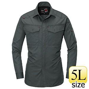 長袖シャツ 1103−53 ストームグレー (5L)