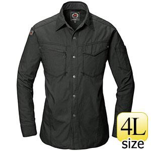 長袖シャツ 5103−53 ストームグレー (4L)