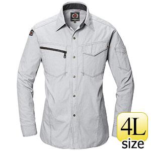 長袖シャツ 5103−5 シルバー (4L)