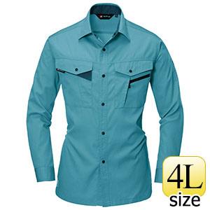 長袖シャツ 6023−4 ミストブルー (4L)