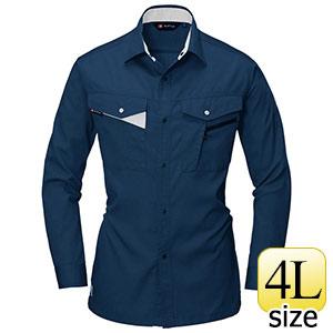 長袖シャツ 6023−3 ネイビー (4L)