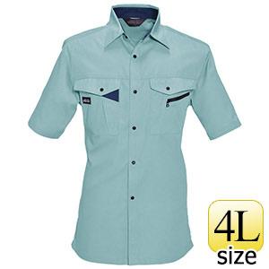 半袖シャツ 6025−1 アースグリーン (4L)