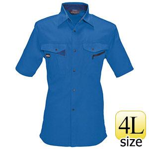 半袖シャツ 6025−41 レイブルー (4L)