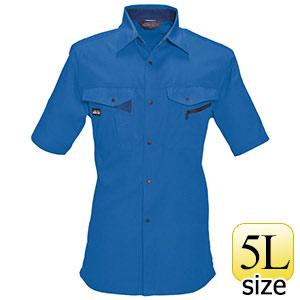 半袖シャツ 6025−41 レイブルー (5L)