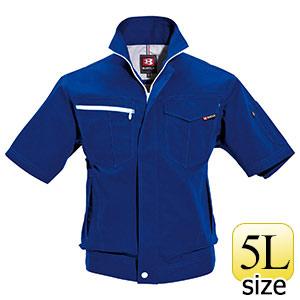 半袖ジャケット 6082−42 ロイヤルブルー (5L)
