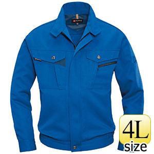長袖ブルゾン 7061−42 ロイヤルブルー (4L)