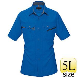 半袖シャツ 7065−42 ロイヤルブルー (5L)