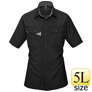 半袖シャツ 7065−35 ブラック (5L)