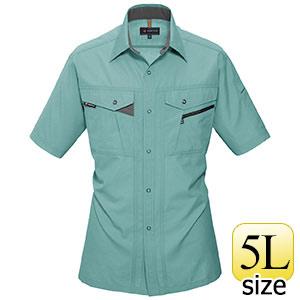 半袖シャツ 7065−1 アースグリーン (5L)