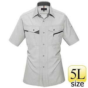 半袖シャツ 7065−2 シェル (5L)