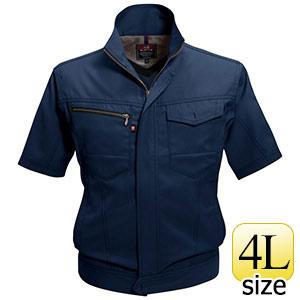 半袖ジャケット 7092−3 ネイビー (4L)