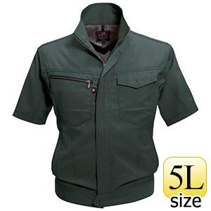 半袖ジャケット 7092−17 クーガー (5L)