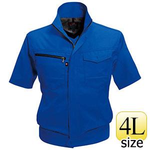 半袖ジャケット 7092−42 ロイヤルブルー (4L)