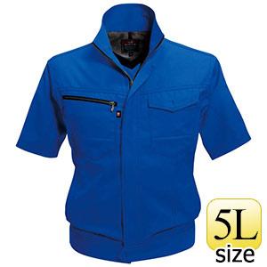 半袖ジャケット 7092−42 ロイヤルブルー (5L)