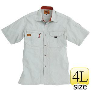 半袖シャツ 8025−2 シェル (4L)