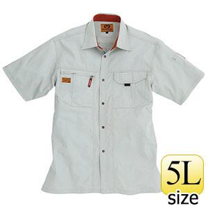 半袖シャツ 8025−2 シェル (5L)