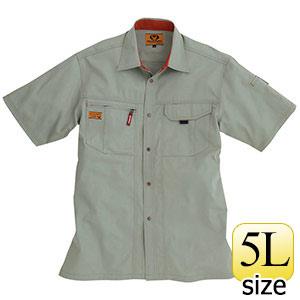 半袖シャツ 8025−21 グレージュ (5L)