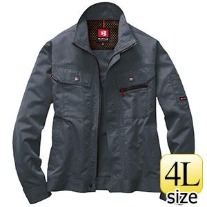 ジャケット 8061−53 ストームグレー (4L)
