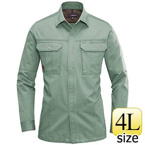 長袖シャツ 8093−1 アースグリーン (4L)