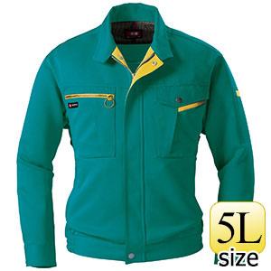 長袖ブルゾン 9021−10 グリーン (5L)