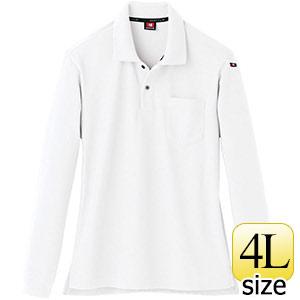 長袖ポロシャツ 505−29 ホワイト (4L)