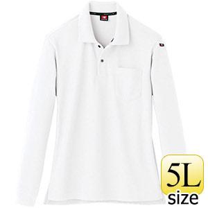長袖ポロシャツ 505−29 ホワイト (5L)