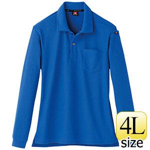 長袖ポロシャツ 505−42 ロイヤルブルー (4L)