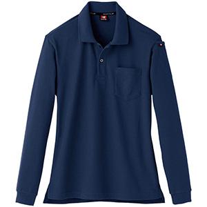 長袖ポロシャツ 505−3 ネイビー (SS〜3L)