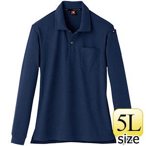 長袖ポロシャツ 505−3 ネイビー (5L)