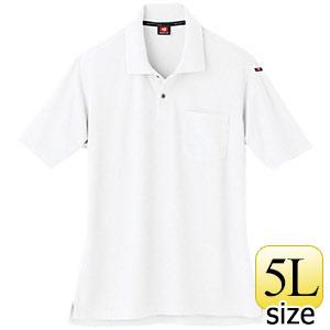 半袖ポロシャツ 507−29 ホワイト (5L)
