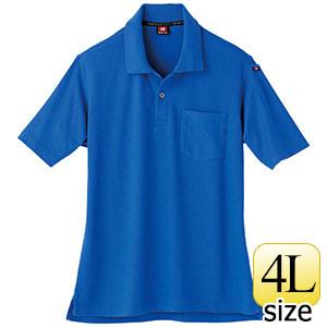 半袖ポロシャツ 507−42 ロイヤルブルー (4L)
