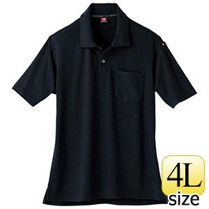 半袖ポロシャツ 507−35 ブラック (4L)