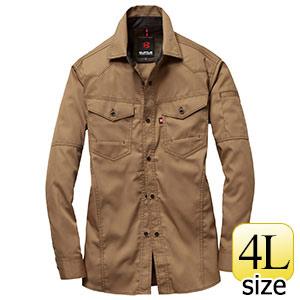 長袖シャツ 1515−24 キャメル (4L)