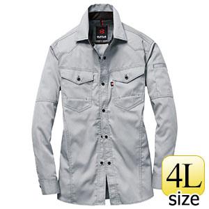 長袖シャツ 1515−5 シルバー (4L)