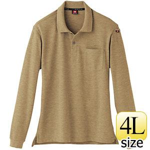 長袖ポロシャツ 505−24 キャメル(杢) (4L)