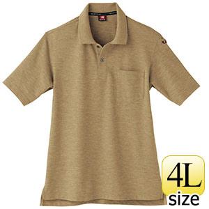 半袖ポロシャツ 507−24 キャメル(杢) (4L)