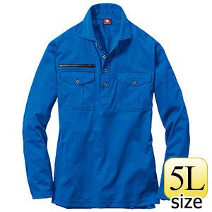 長袖シャツ 705−047 サーフブルー (5L)