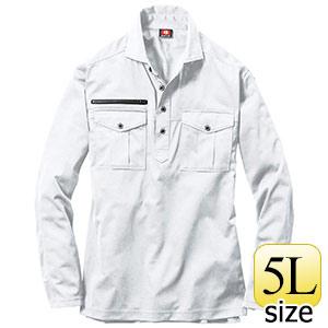 長袖シャツ 705−029 ホワイト (5L)