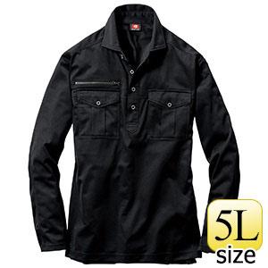 長袖シャツ 705−035 ブラック (5L)