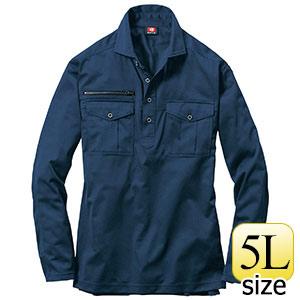 長袖シャツ 705−003 ネイビー (5L)