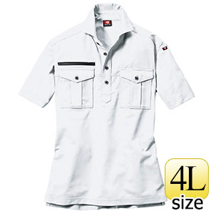 半袖シャツ 707−029 ホワイト (4L)