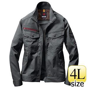 ジャケット ユニセックス 7041−59 オリーブグレー (4L)