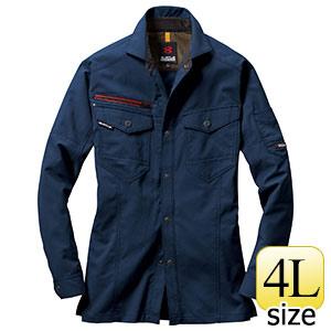 長袖シャツ 7045−3 ネイビー (4L)