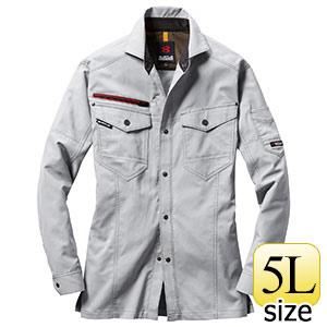 長袖シャツ 7045−5 シルバー (5L)