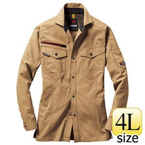 長袖シャツ 7045−23 カーキ (4L)